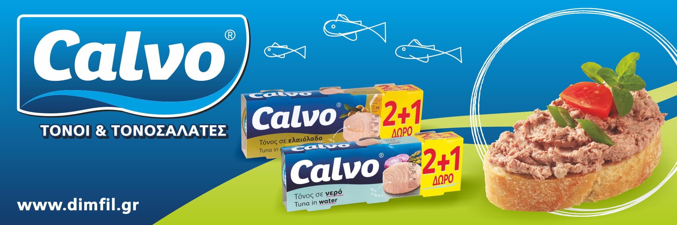 slider 2292x764px calvo-c